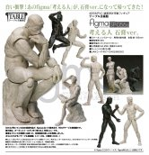 figma The Table Museum The Thinker Plaster Ver. (Japan Ver.)