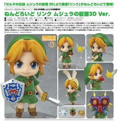 "Nendoroid 553 ""The Legend of Zelda: Majoras Mask 3D"" Link Majora"