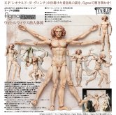 figma The Table Museum Vitruvian Man (Japan Ver.)
