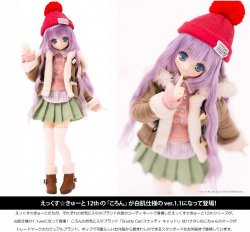 EX Cute 12th Series Koron / Snotty Cat IV ver.1.1