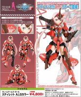 [Pre-order Deadline:2017/09/27]Frame Arms Girl Stylet A.I.S Colo