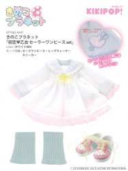 "KIKIPOP! - Kinoko Planet ""Hatsukoi Otome Sailor One-piece Dress"