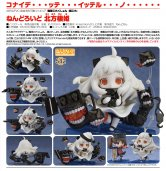 "Nendoroid ""Kantai Collection -KanColle-"" Northern Princess (Japa"