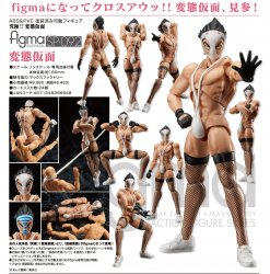 "figma SP-092 ""The Abnormal Super Hero"" Hentai Kamen"