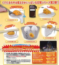 """Gudetama"" Chodari- Nichijyo Collection 2 (Japan Ver.)"