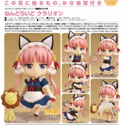 "Nendoroid 627 ""Pandora in the Crimson Shell"" Clarion (Japan Ver."