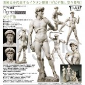 figma The Table Museum David (Japan Ver.)