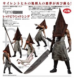 "figma ""Silent Hill 2"" Red Pyramid Thing (Japan Ver.)"