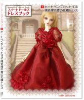 SUPER DOLLFIE DRESS BOOK 6