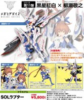 Megami Device SOL Raptor 1/1 Plastic Model deadline17/07/2018