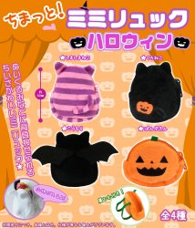 Nendoroid ,Lati Doll usable Mimi Backpack Halloween(1set4pcs)
