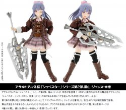 "1/12 Assault Lily Series 033 ""Assault Lily Gaiden"" Fukuyama Jean"