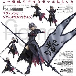 "Figma 390 Fate/Grand Order"" Avenger / Jeanne d'Arc (Alter)"