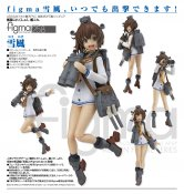 "figma ""Kantai Collection -KanColle-"" Yukikaze (Japan Ver.)"