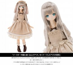 Alice / Time of Grace III Ready stock
