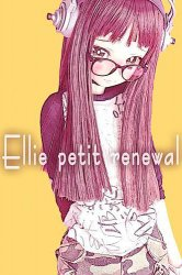 【ANGEL PHILIA】エリー<ELLIE> Soft Skin ver. (Limited QTY)