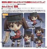 "Nendoroid ""Kantai Collection -KanColle-"" Ryujo (Japan Ver.)"