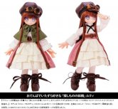 Azone 1/12 Lil' Fairy -Small Small Maid- Luti