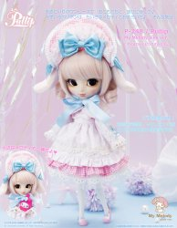 [Preorder]Pullip My Melody Pink Ver.