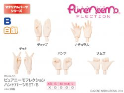 Pure Neemo Flection Hand Parts SET/ B White Color
