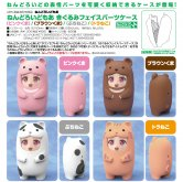 Nendoroid More Kigurumi Face Parts Case (Japan Ver.)