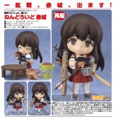 "Nendoroid ""Kantai Collection -KanColle-"" Akagi (Japan Ver.)"