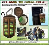 """Monster Hunter World"" Shirubemushi Bug Basket Pouch"