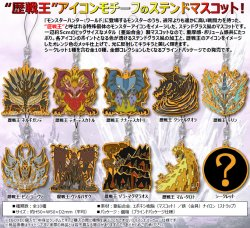 """Monster Hunter World"" Monster Icon Mascot Collection(1box10PCS)"