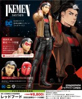 DC COMICS IKEMEN Series Red Hood First Release Limited Edition