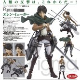 "figma ""Attack on Titan"" Eren Yeager"
