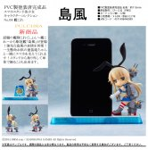 "Smart Phone Beautiful Girl Character Collection No. 04 ""Kantai C"