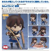 "Nendoroid ""Kantai Collection -KanColle-"" Kaga (Japan Ver.)"