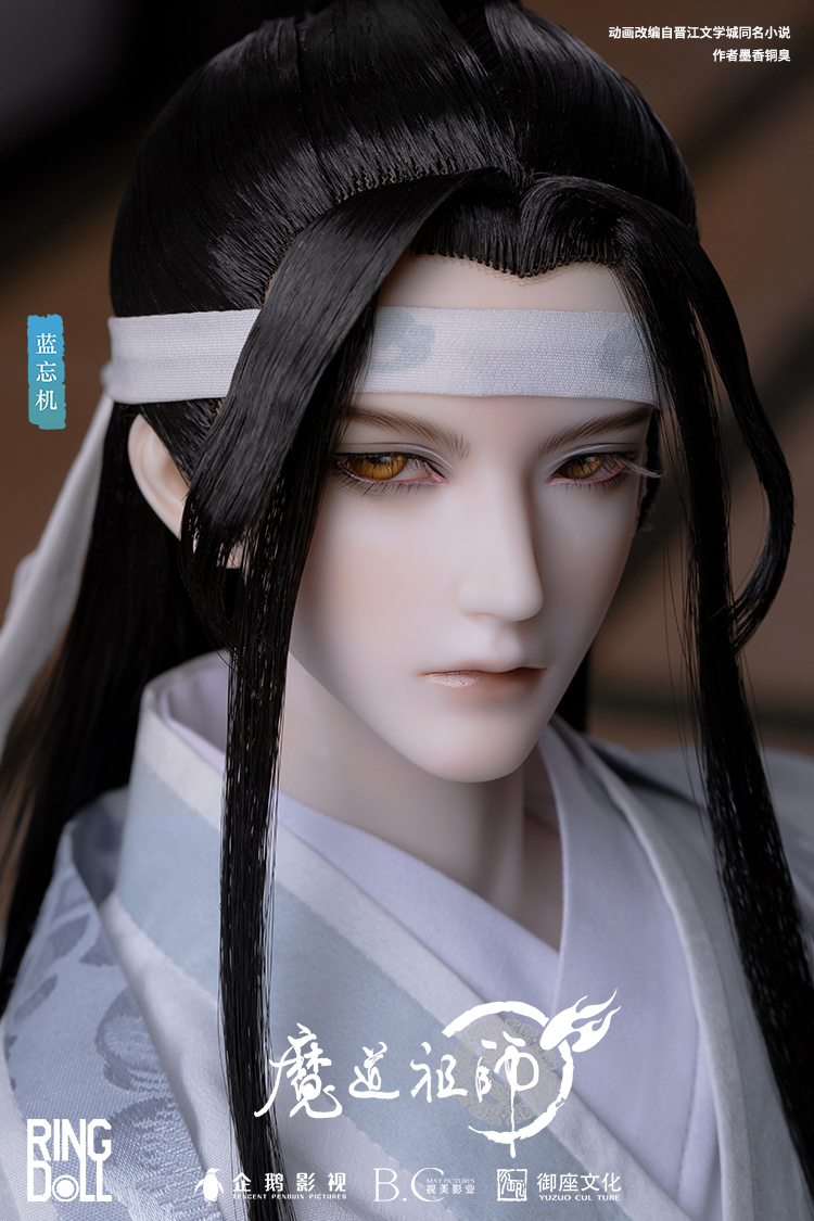 [In Stock] Lan Wangji